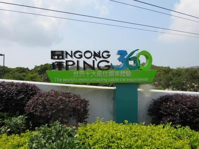 teleferico-ngong-ping-hong-kong