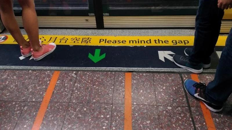 metro-hong-kong