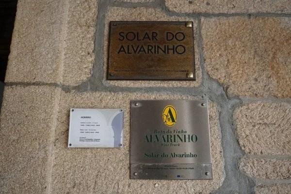 Entrada do Solar do Alvarinho