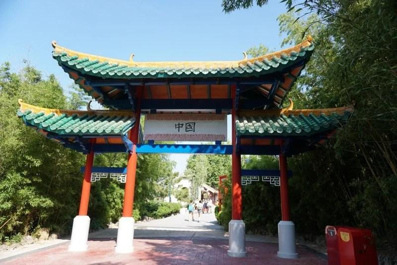 Entrada China PortAventura Park