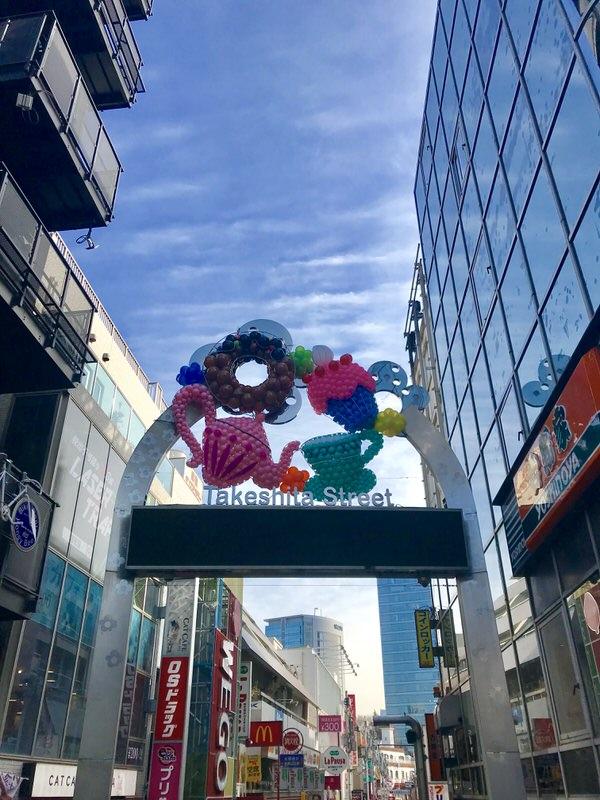 Takeshita Street tokyo
