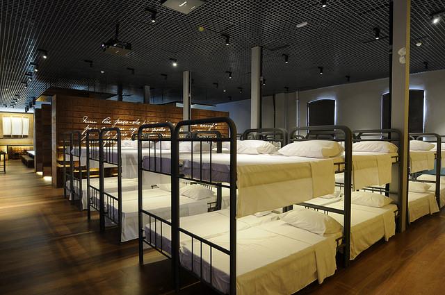 Dormitório Museu da Imigração