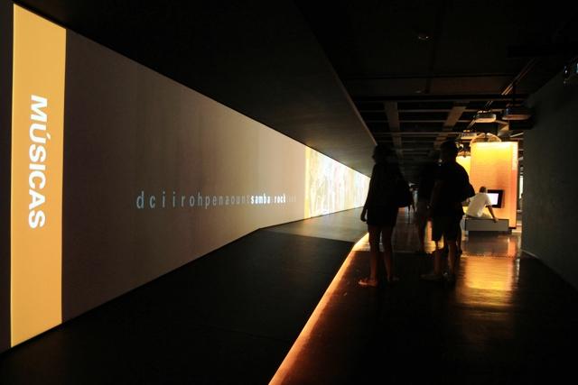 Grande galeria Foto: Jefferson Pancieri