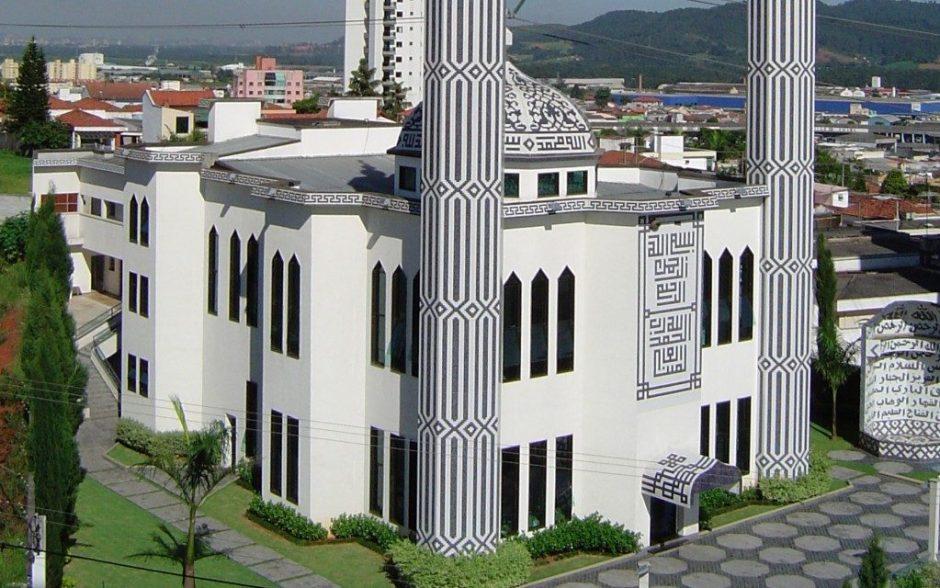 Mesquita Islâmica Foto: Visite Mogi