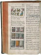 Bernardino de Sahagún Historia general de las cosas de Nueva España America Centrale, Città del Messico