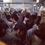 Hands     by Fran Simó japan, passengers, tokyo, ubiquography,