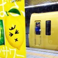 En el metro de Tokio   by Rafa Pérez passengers, tokiok,