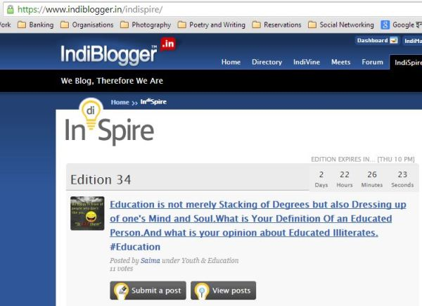 Indispire Edition 34_education_October 2014
