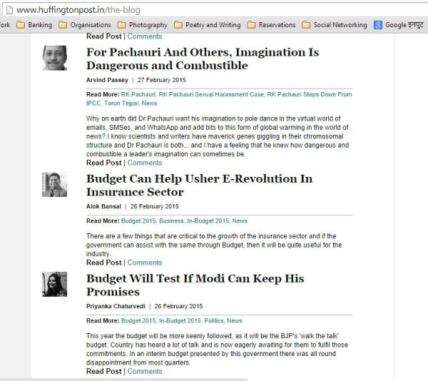 2015_02_27_HuffingtonPost India_Imagination is dangerous and combustible_blogs