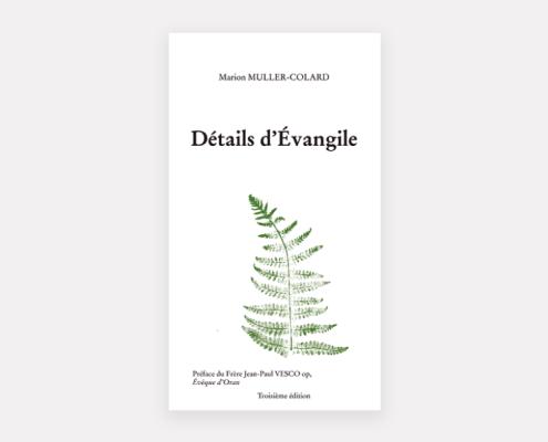 folia_details_devangile