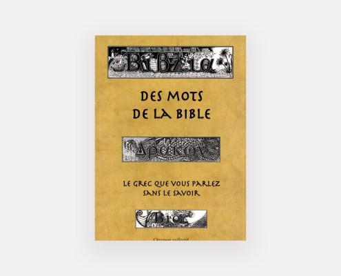 les_mots_de_la_bible_grec