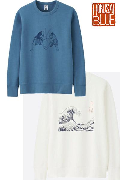 3ad250a3c Uniqlo Hokusai blue sweat. Uniqlo Hokusai blue sweat. voir la collection