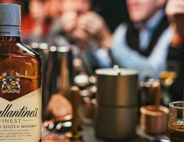 différence bourbon whisky