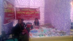 Bhanu_Mobile (12)