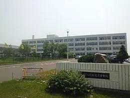 英藍高校 - Wikipedia