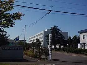 札幌東陵高校 - Wikipedia