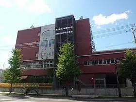 札幌大通高校 - Wikipedia