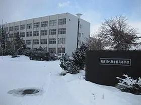 札幌第一高校 - Wikipedia