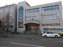 小樽双葉高等学校