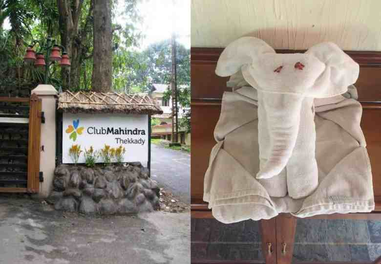 Club Mahindra Tusker Trails