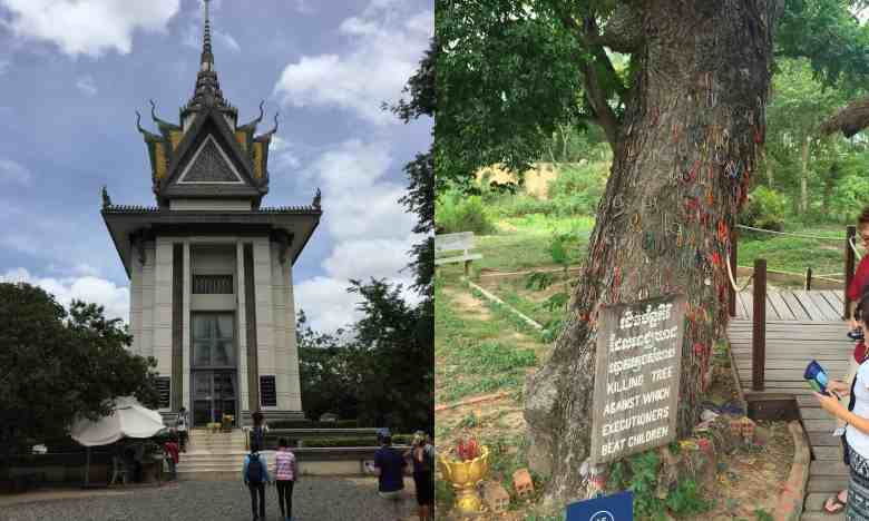 Killing Fields Choeung Ek