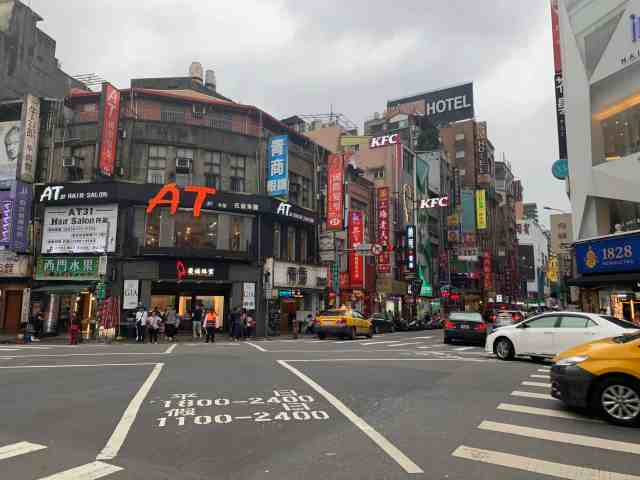 Bustling Ximen area