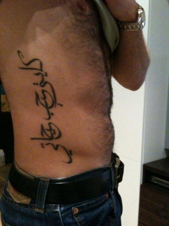 Tatuaggi Scritte gli stili Migliori per chi ama tatuarsi