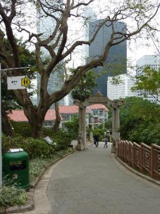 park-entrance