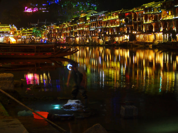 chinese city river by night
