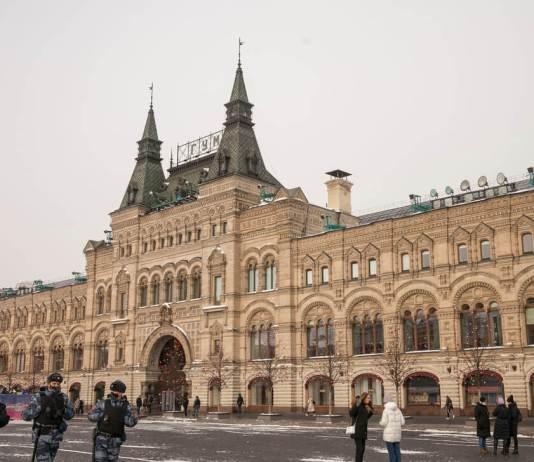 Moscow GUM Shopping Center