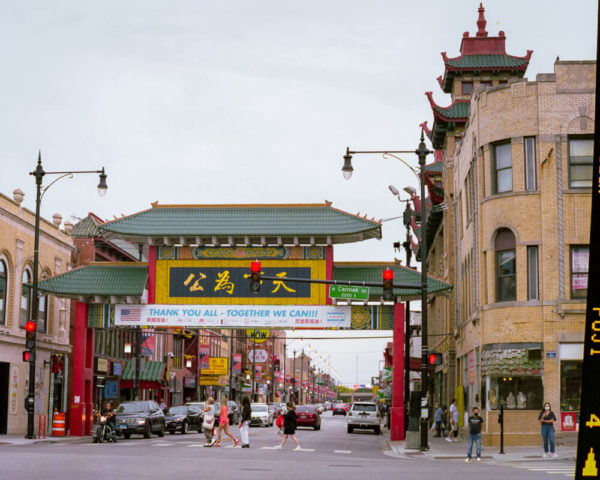 Chicago China town with inspirational banner
