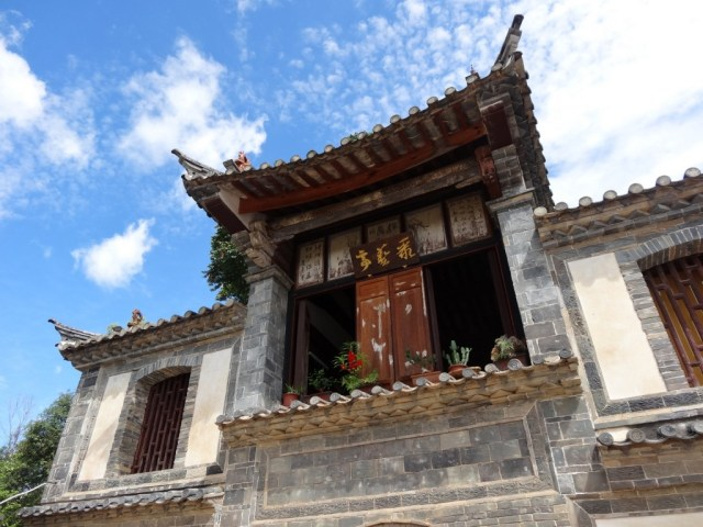 The Suocui Gate in the village of Tuanshan
