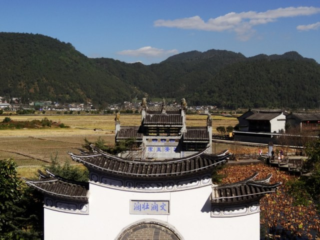 A view of Heshun from the library