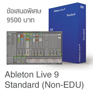 Ableton Live 9500 THB