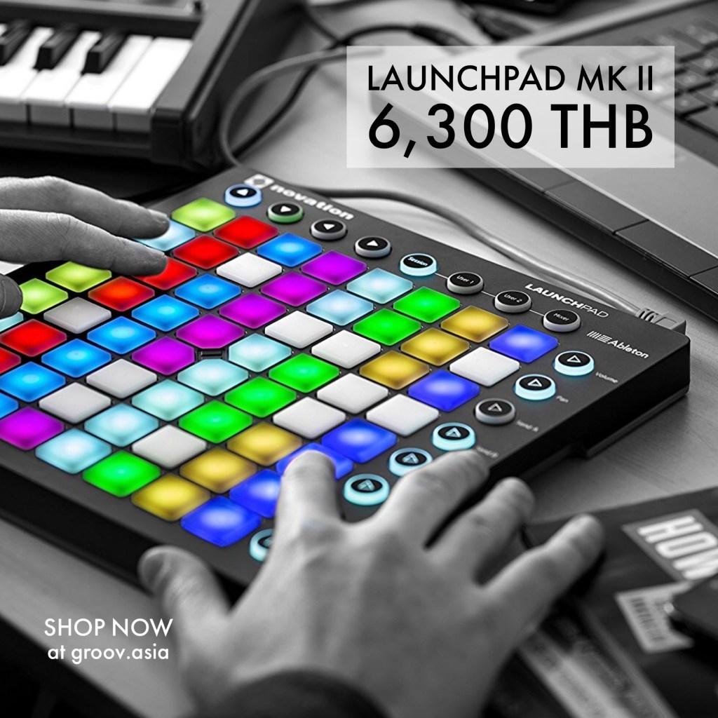 Launchpad MK2 อุปกรณ์สร้างสรรค์งานดนตรีราคาเบาๆ