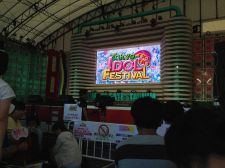 Day 1: Wating for Doll Elements at Hot Stage