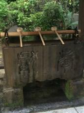 fishmerman island shrine