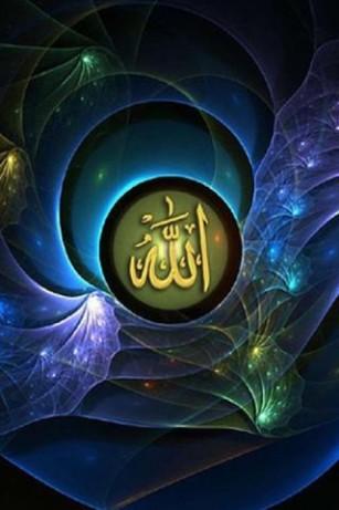 Hamza Name Wallpaper Hd Islamic Allah Live Wallpaper 1 3 S 307 215 512 Pass The
