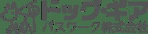 site_logo_black