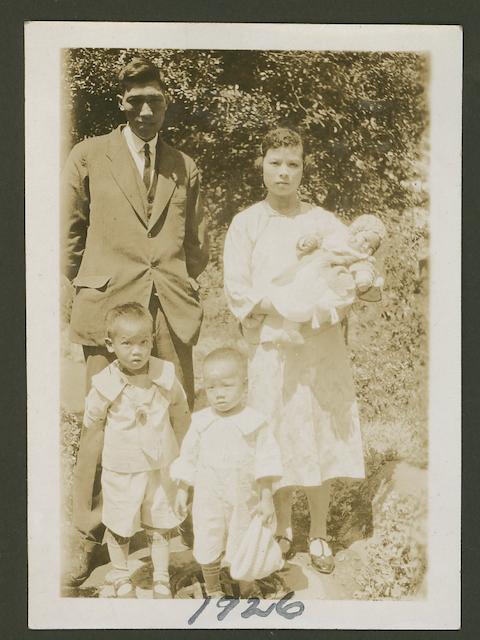 1926 - Kew Sheck, Wai Ming, Cecil, Dick, Yim Yip BC 1200 dpi P00837