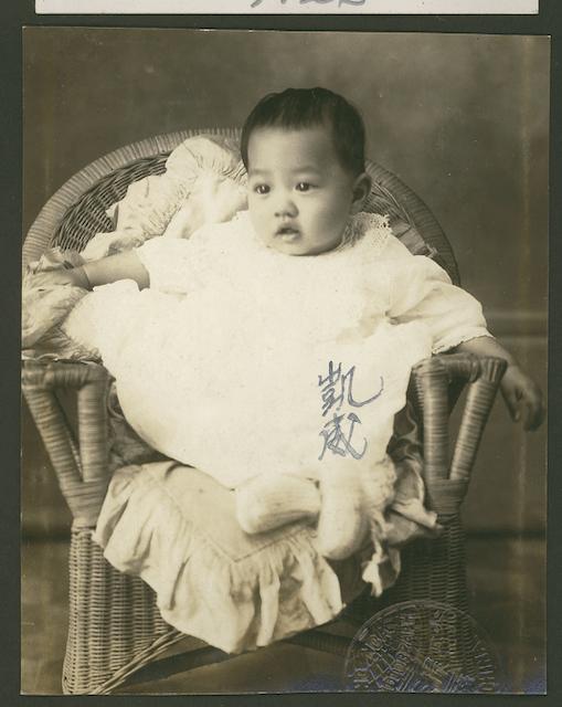 1926 - Yip family BC [Yim Wing Yip] 1200 dpi P00830