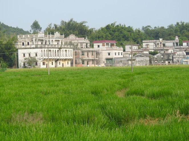 Photo of Cangdong Village