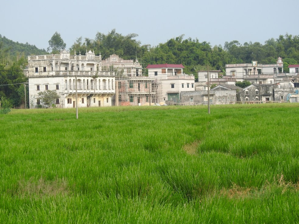 Photo of Cangdong Village