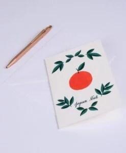 Carte Noël Orange Season Paper