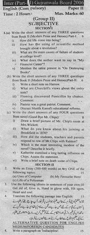 Inter PartII English Gujranwala Board 2006 (Grp II) Subjective