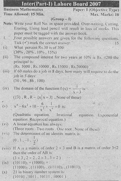 Inter Lahore Board Business Maths, Objective Type, Grp I