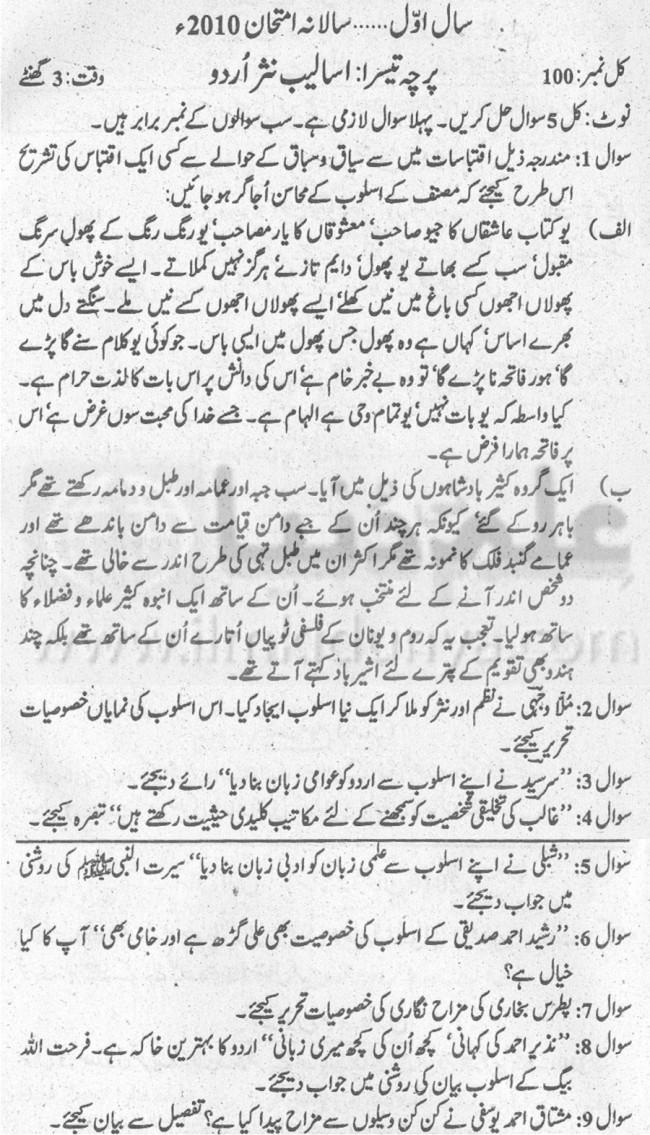 M.A Urdu (Asaaleeb Nasr Urdu) Part I 2010