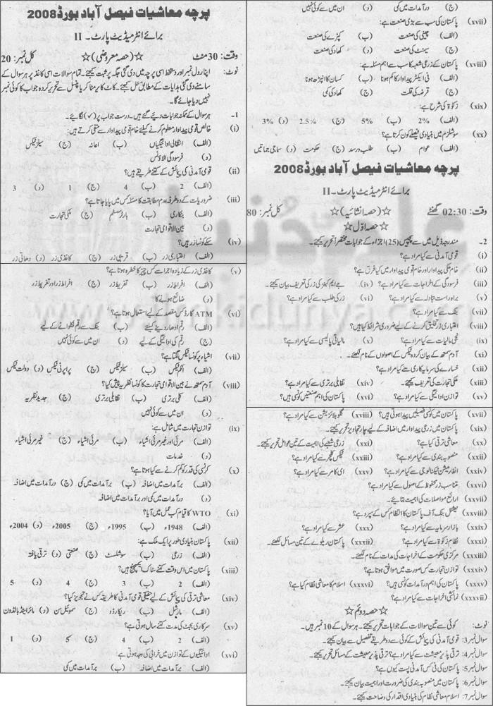 Faisalabad Board Economics 2nd Year 2008