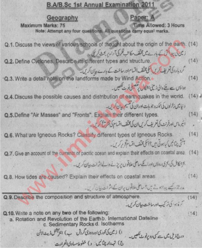 BA/BSc Geography Paper A Sargodha University 2011