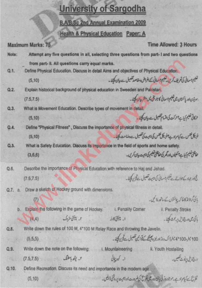 BA/BSc Health & Physical Education Paper A Sargodha